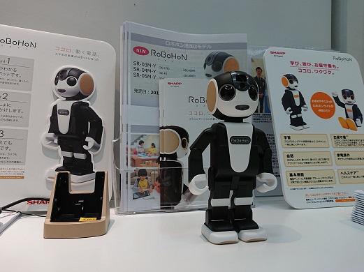 マウスの操作で誰でもできる<br>愛らしいロボット(RoBoHoN)を動かしてみよう