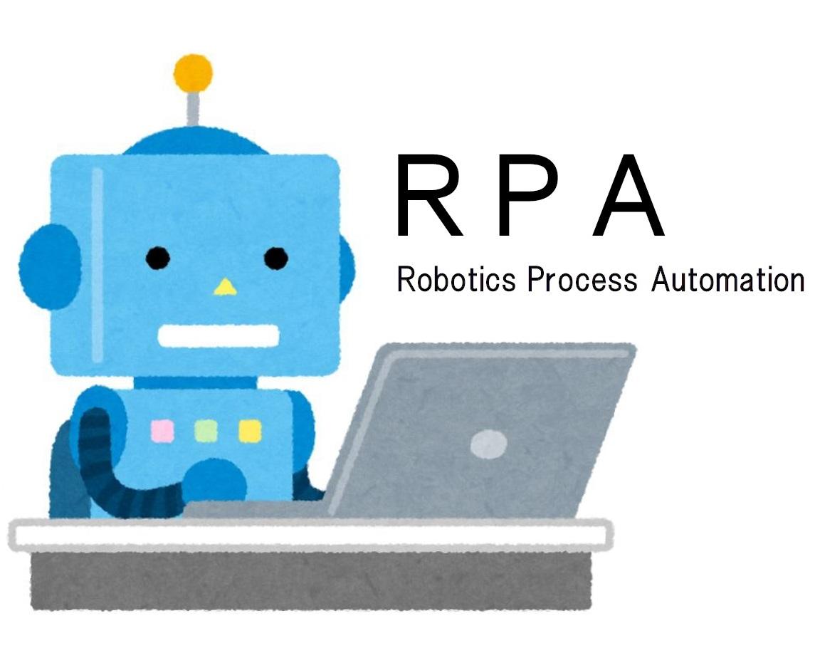 RPA体験勉強会 ~事務作業を自動化・効率化する注目技術「RPA」を学ぼう~