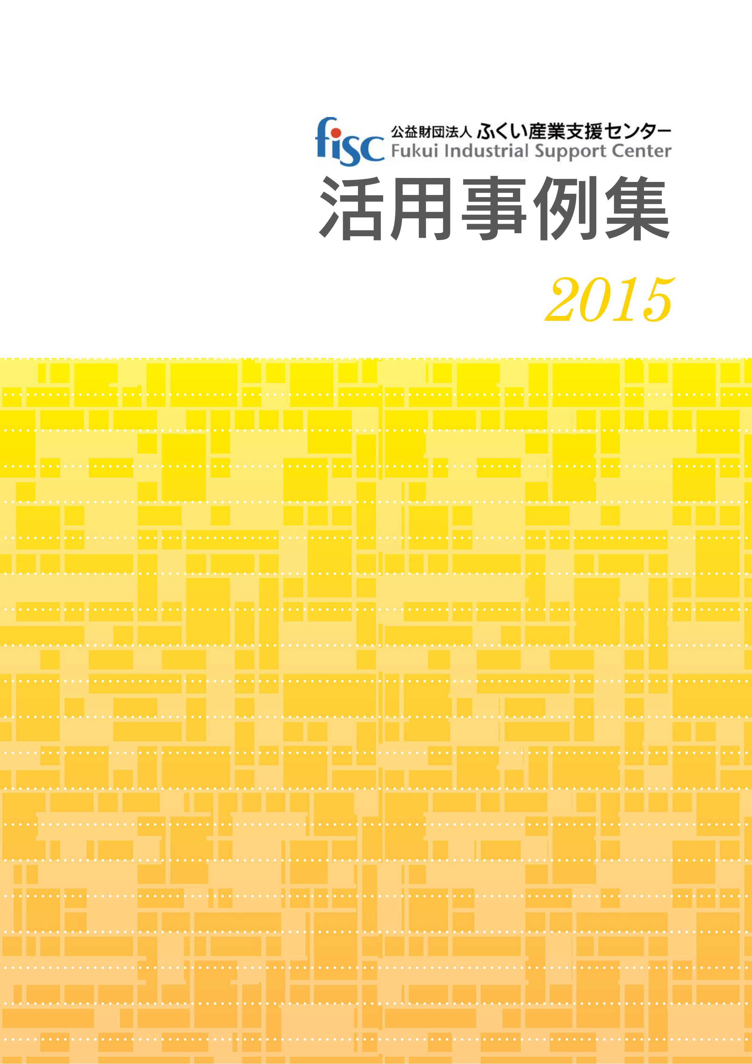 2015hyousi.jpg