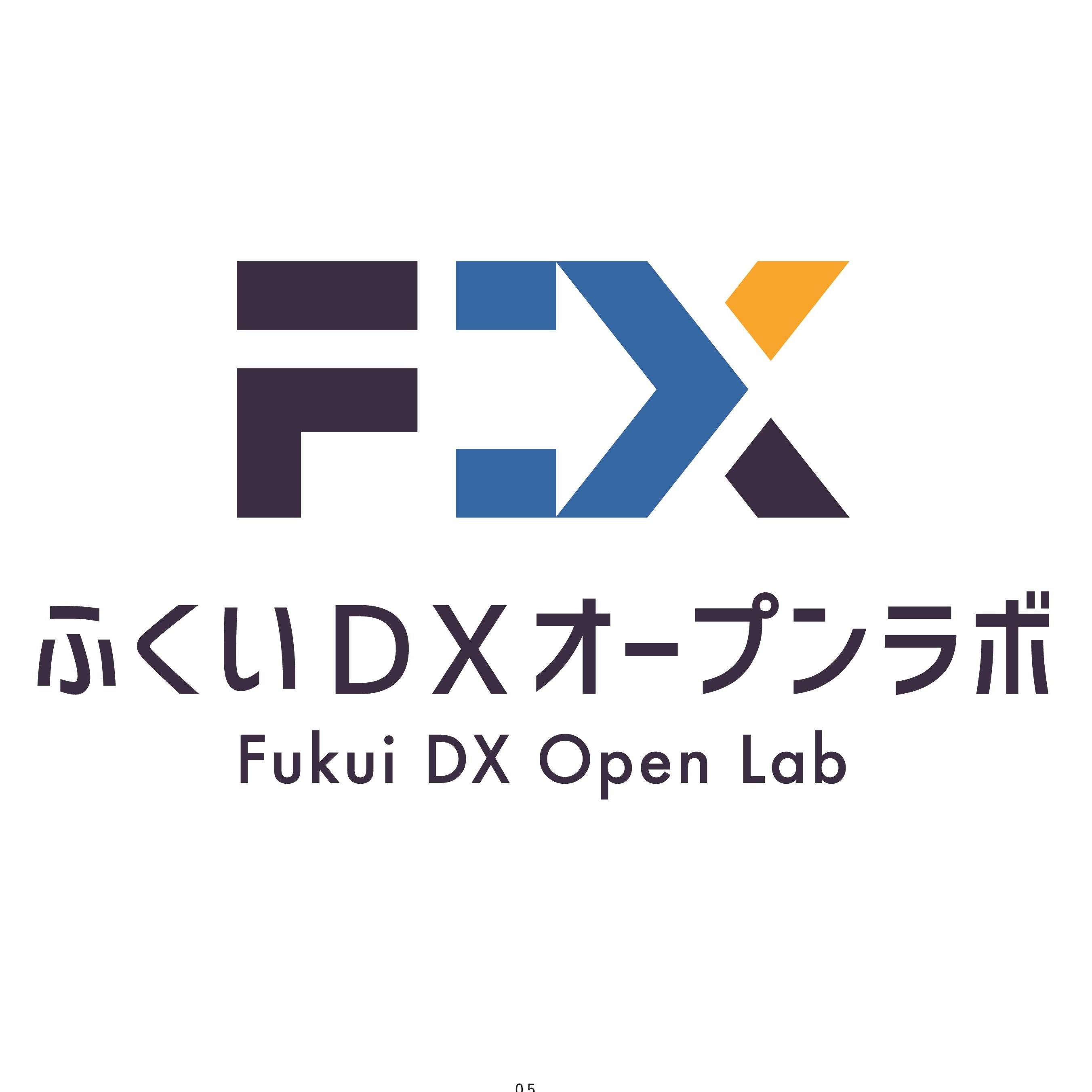 ふくいDXオープンラボ