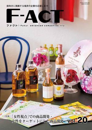 vol20-hyoushi.jpg