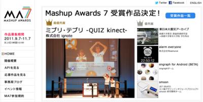 Mashup Awards 7 (#MA7)