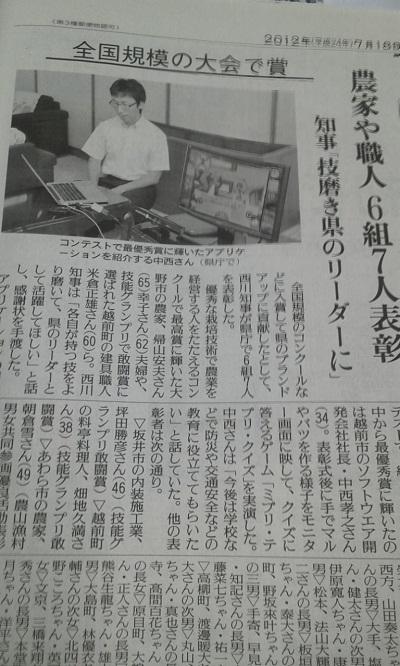 20120718_moyashi02.jpg