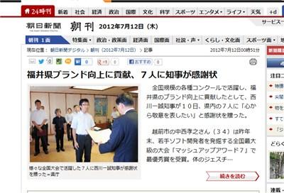 20120718moyashi01.jpg