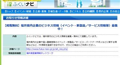 2013-01-25_navi.jpg