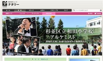 2013-02-01_001.jpg