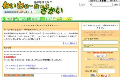 2013-02-04_waiwai.jpg
