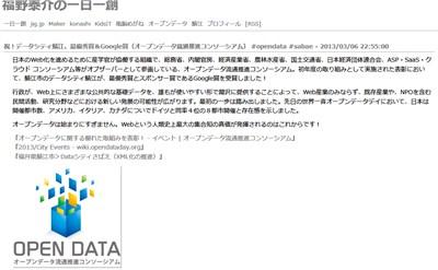 2013-03-07_lod01.jpg