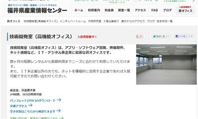 2013-03-13_tech01.jpg