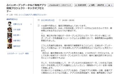 2013-03-22_lod01.jpg