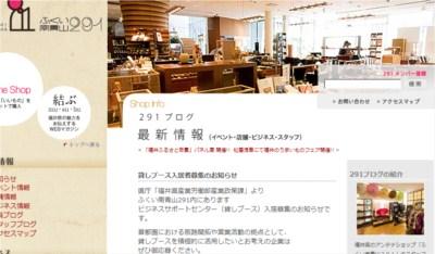 291_20120202.jpg