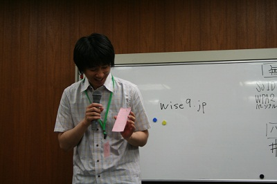 IMG_9375.JPG