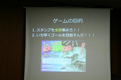 IMG_9378.JPG