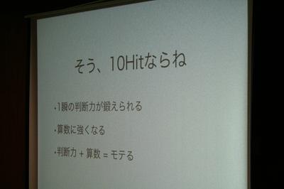 IMG_9520.JPG