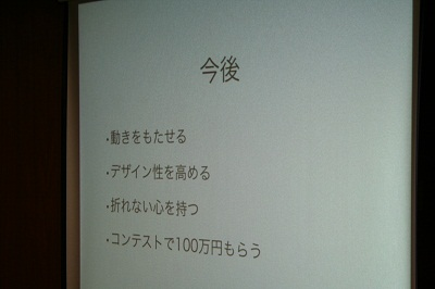 IMG_9521.JPG