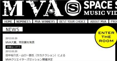 MVA01_20120321.jpg