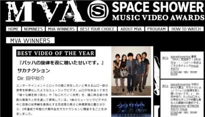 MVA02_20120321.jpg