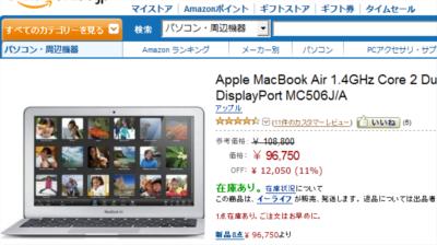 air01_20110519.png