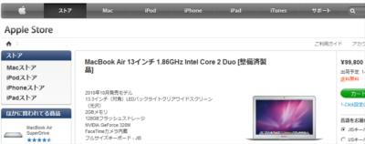 air02_20110519.png