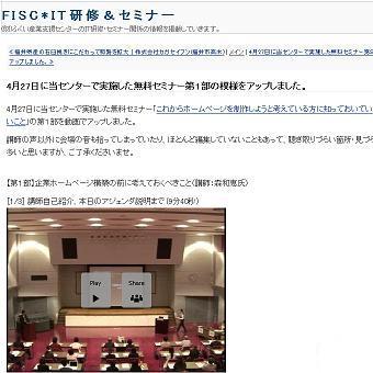 pckouza20100514.JPG