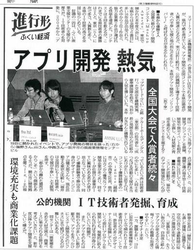 2013-01-28_mafukui.jpg