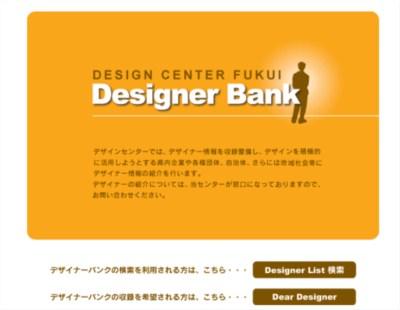 dbank20120229.jpg