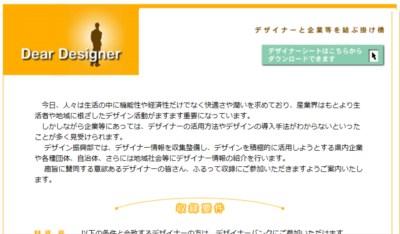 dbank_d20120229.jpg