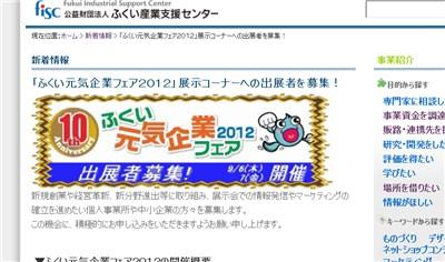 genki20120516.jpg