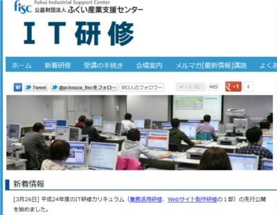 it20120328.jpg