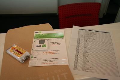 ma20111211_07.JPG