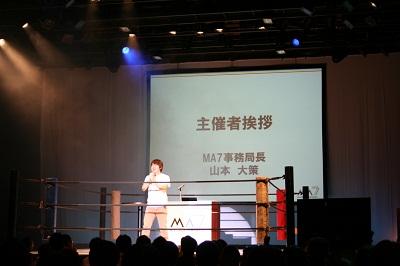 ma20111211_15.JPG