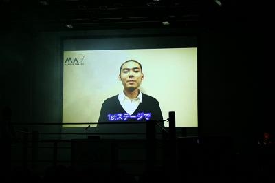 ma20111211_18.JPG