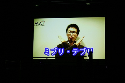 ma20111211_24.JPG