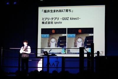 ma20111211_25.JPG