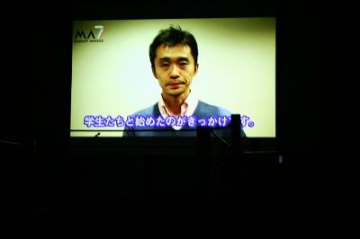 ma20111211_35.JPG