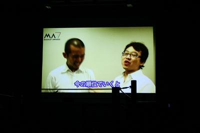 ma20111211_38.JPG