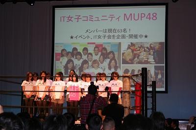 ma20111211_41.JPG