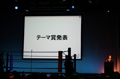 ma20111211_45.JPG