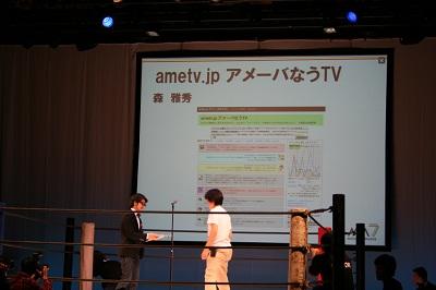 ma20111211_47.JPG