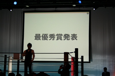 ma20111211_48.JPG