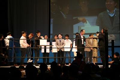 ma20111211_50.JPG