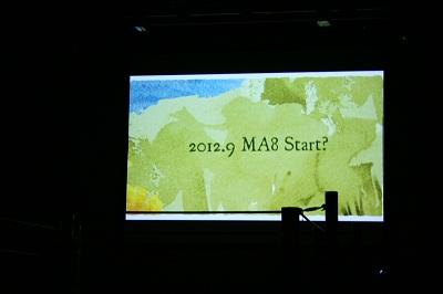 ma20111211_71.JPG