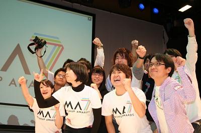 ma20111211_79.JPG