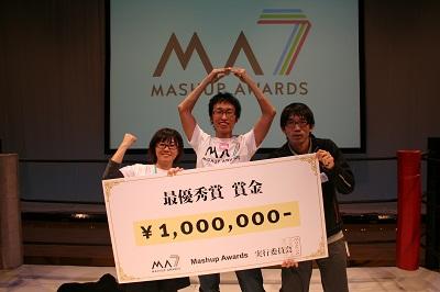 ma20111211_80.JPG
