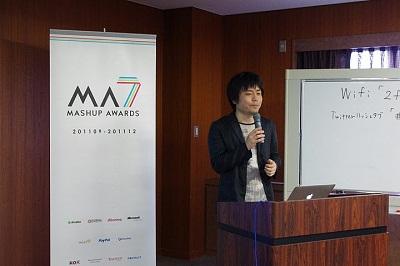 mafukui20110920_03.JPG