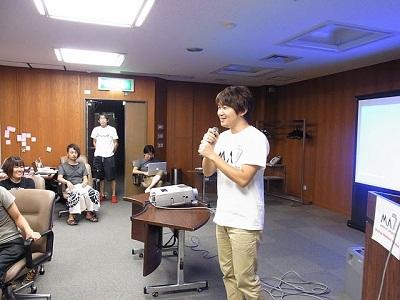 mafukui20110920_04.JPG