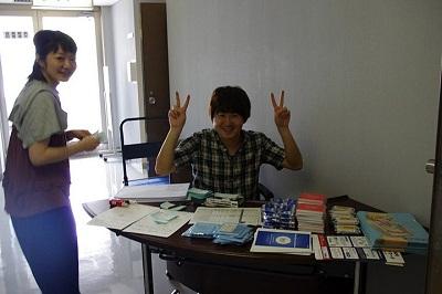 mafukui20110920_05.JPG