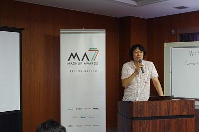 mafukui20110920_06.JPG