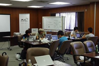 mafukui20110920_08.JPG