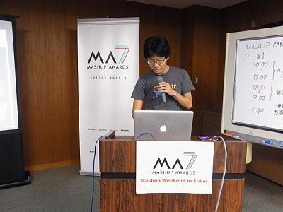 mafukui20110920_12.JPG